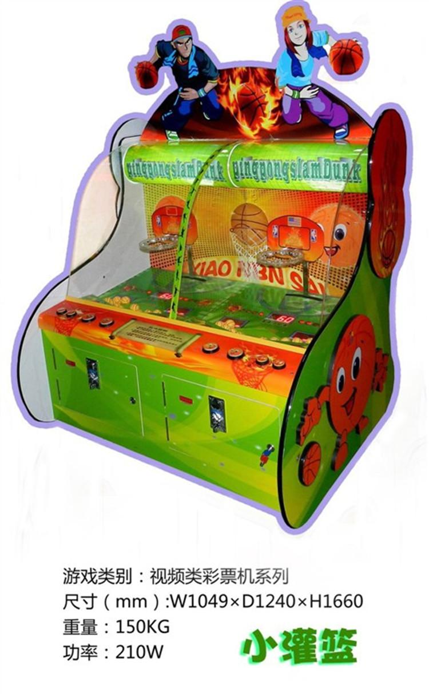 安徽室内儿童乐园设施,双人小灌篮大量销售 相关信息由 中山佳宇游乐