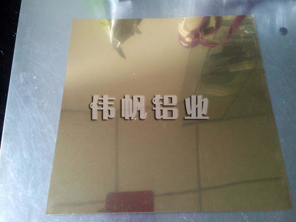 镜面铝板供应商