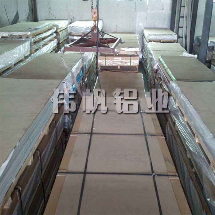 东莞铝板厂家