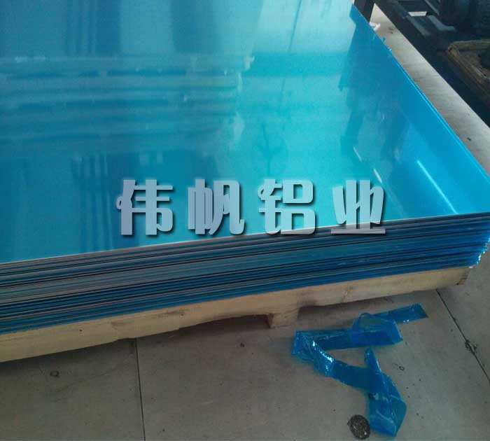 合金铝板生产商