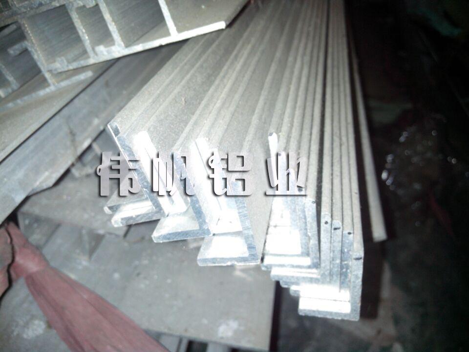 角铝方通生产