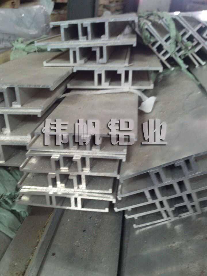 东莞铝槽厂家