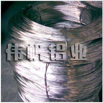 铝线生产厂家