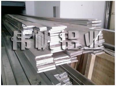东莞铝管厂家