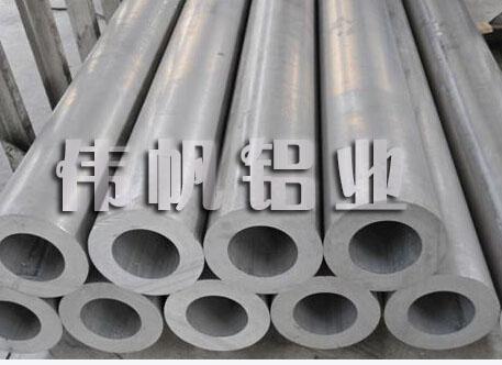 东莞铝管供应商