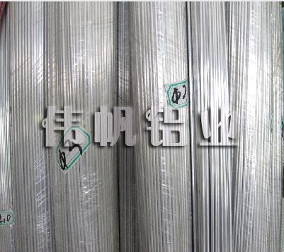 铝棒生产商
