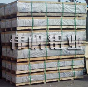 东莞铝板供应商