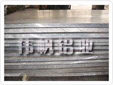 铝板批发商