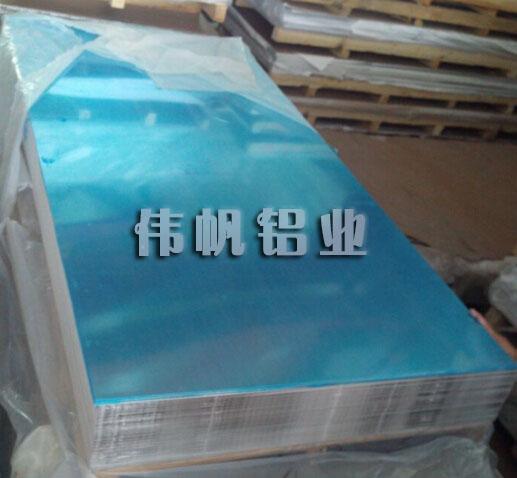 深圳铝板厂家