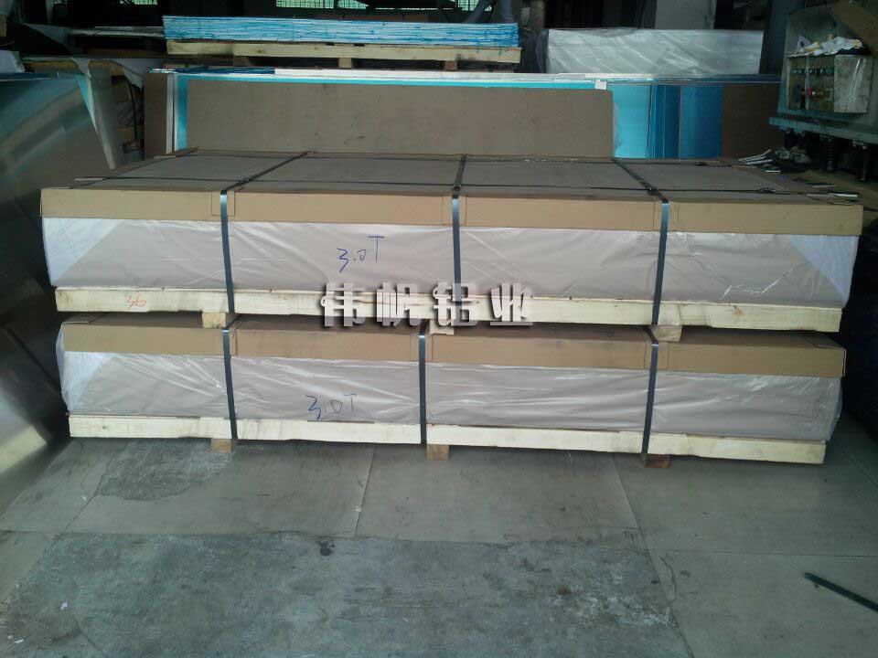 长安铝板价格