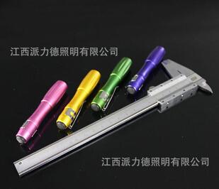 派力德牌GL-037-97迷你强光手电筒