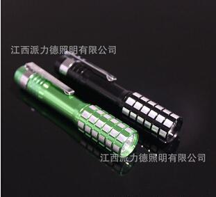 派力德牌GL-037-99迷你强光手电筒