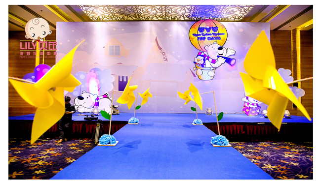 企业库/中国最大的企业库/首页 商务服务 其他商务服务  宝宝宴 相关