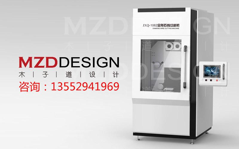 北京大型仪器产品外观设计(图)