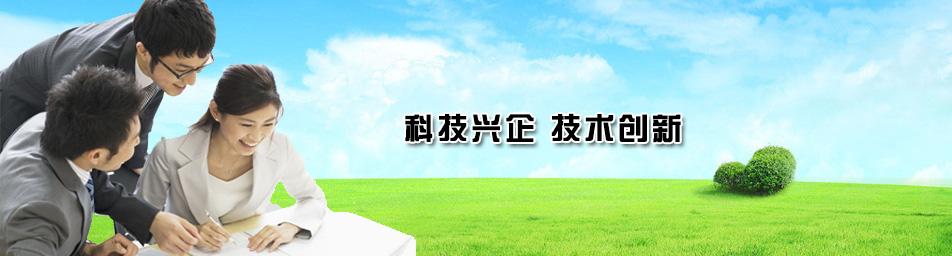 广州新型材料