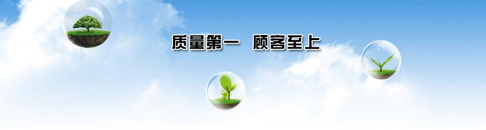 广州新型材料厂家