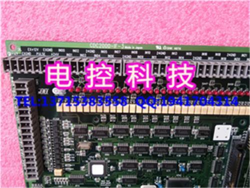 震雄cdc2000,cdc88电脑if板输入输出板