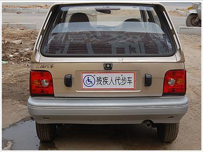 邯郸市畅路汽车贸易有限公司