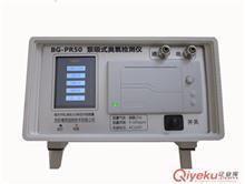 带打印泵吸式氨气测定仪