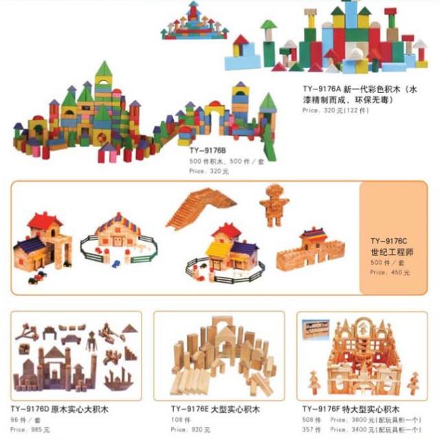 广州淘气堡设计样板图,广州淘气堡设计产品图信息来自广州市童圆康体