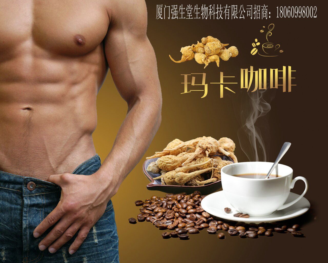 瘦身咖啡 最小起订量:10000      计量单位:包      产品单价:2.