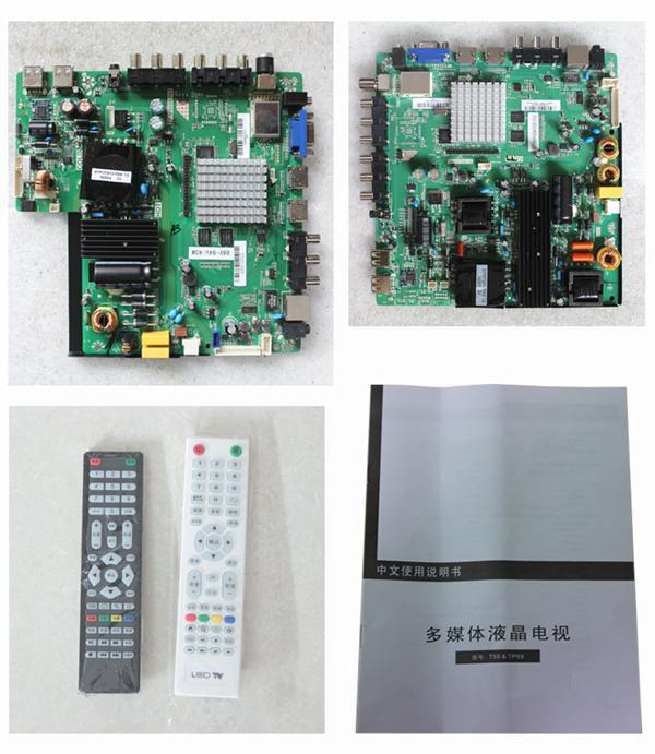 电路板 机器设备 600_691