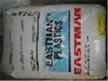 供应PETG塑胶原料美国伊士曼 Z6008、TX1001水口料
