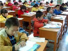 华星书写渠道招商|推动汉字标准化书写|汉字规范化书写教学|中文书写教学