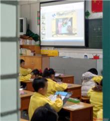 规范中文书写|推动汉字书写标准化|华星汉字书写|全国招商|解决汉字书写规范难题