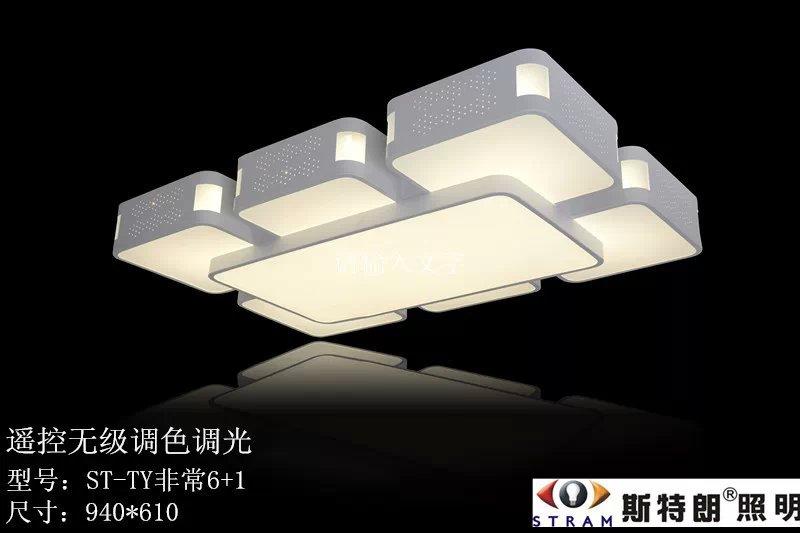 豪华吸顶灯 客厅卧室 LED整体家居照明厂家批发