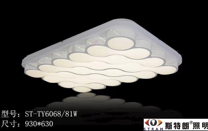 新款创意现代led吸顶灯LED现代家居照明|智能护眼吸顶灯