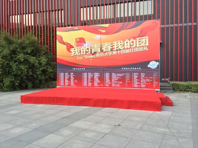 南京舞台搭建,南京木质舞台出租,南京活动舞台搭建租赁