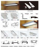 广东家具铝材制作