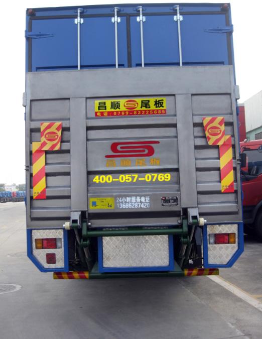汽车液压尾板供应-东莞市昌顺液压设备有限公司提供