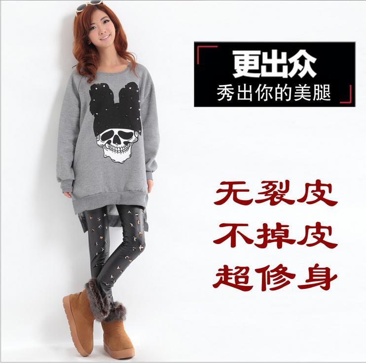 2014新款春季保暖修身皮打底裤女士加绒打底裤批发价格一步到位