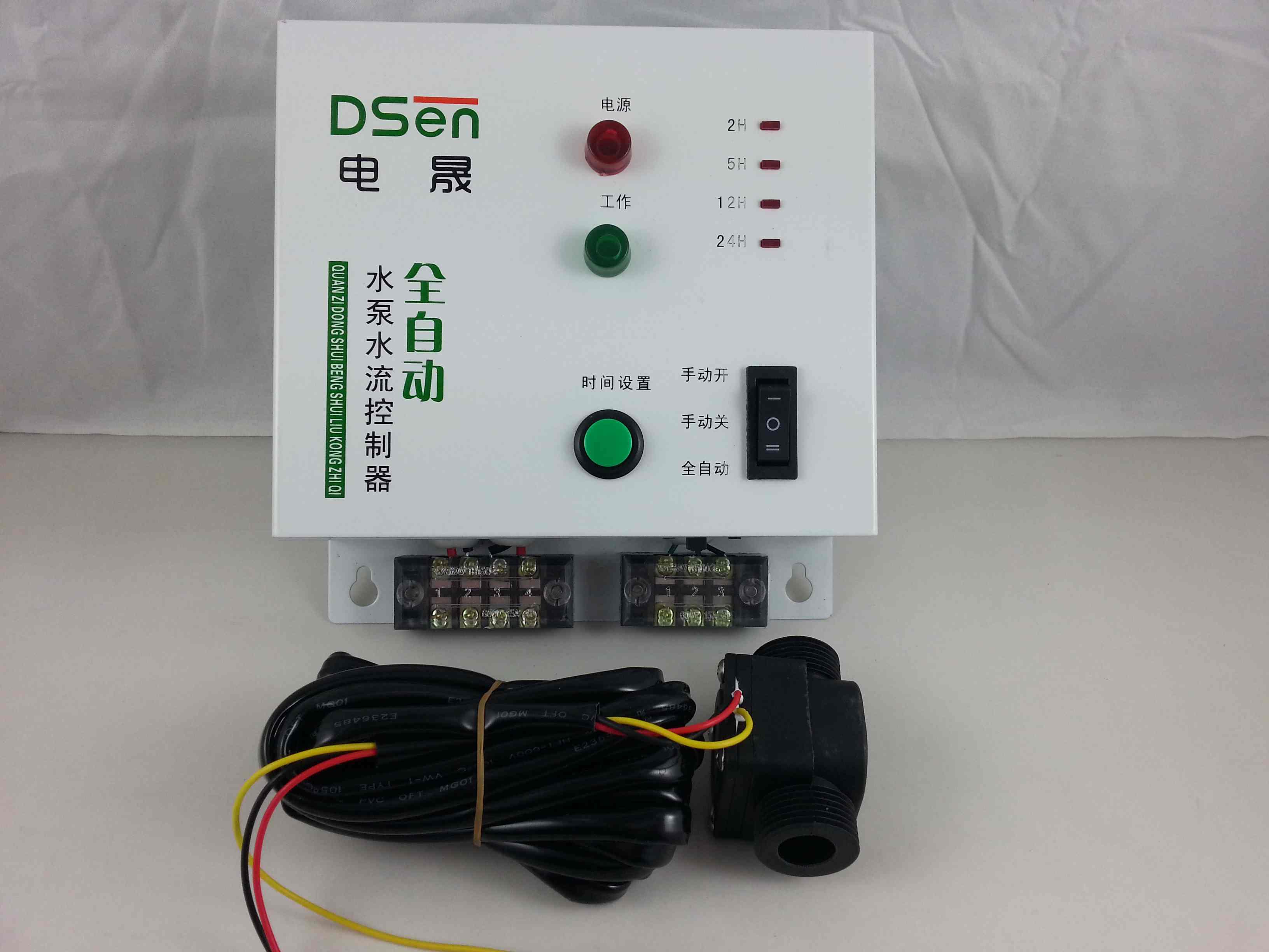 家用抽水定时控制器 水泵控制器 厂家(图)