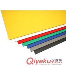 HIPS塑料彩色板生产直销厂家