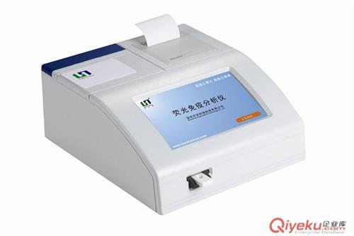 hf201荧光免疫分析仪