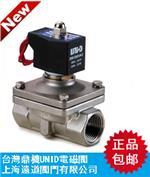 SUW-50电磁阀台湾鼎机电磁阀 进口电磁阀