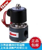 UDC-8电磁阀台湾鼎机电磁阀高温/耐腐电磁阀