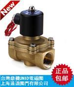 UW-20电磁阀台湾鼎机电磁阀 进口电磁阀