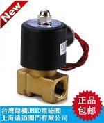 UD-6电磁阀台湾原装鼎机电磁阀/大陆供应商