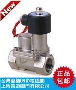 SUS-20电磁阀台湾鼎机电磁阀/牙口电磁阀
