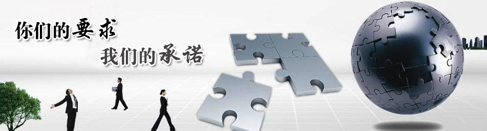 广州不锈钢表面处理