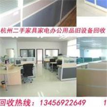 杭州旧货交易市场,高价专业回收电脑