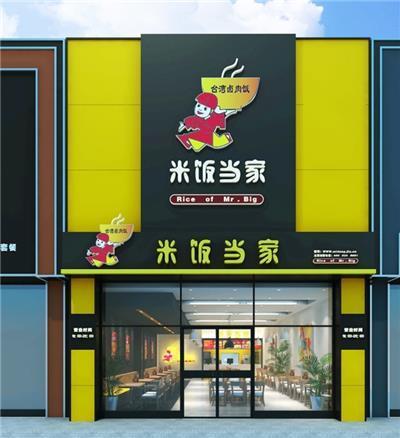臺灣鹵肉飯圖片鹵肉飯原創圖片鹵肉飯的店面裝修風格