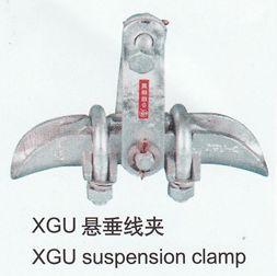 悬垂线夹(中心回转式)XGU-1,XGU-2,XGU-3,XGU-4