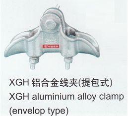 悬垂线夹XGH-2,XGH-3,XGH-3A,XGH-4,XGH-5,XGH-6,铝合金悬垂线夹提包式