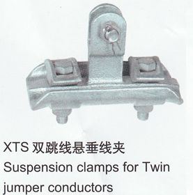 悬垂线夹,XTS-1,XTS-2,XTS-1A,XTS-2B,XTS-5,XTS-6,XTS双跳线悬垂线夹