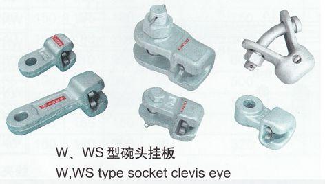 碗头挂板(加长WS型)WS-7AG,WS-16A,WS-21B